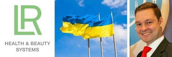 LR-ukraine