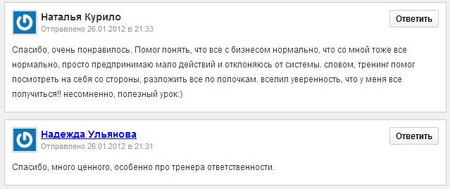 Андрей Веденьёв. Отзывы
